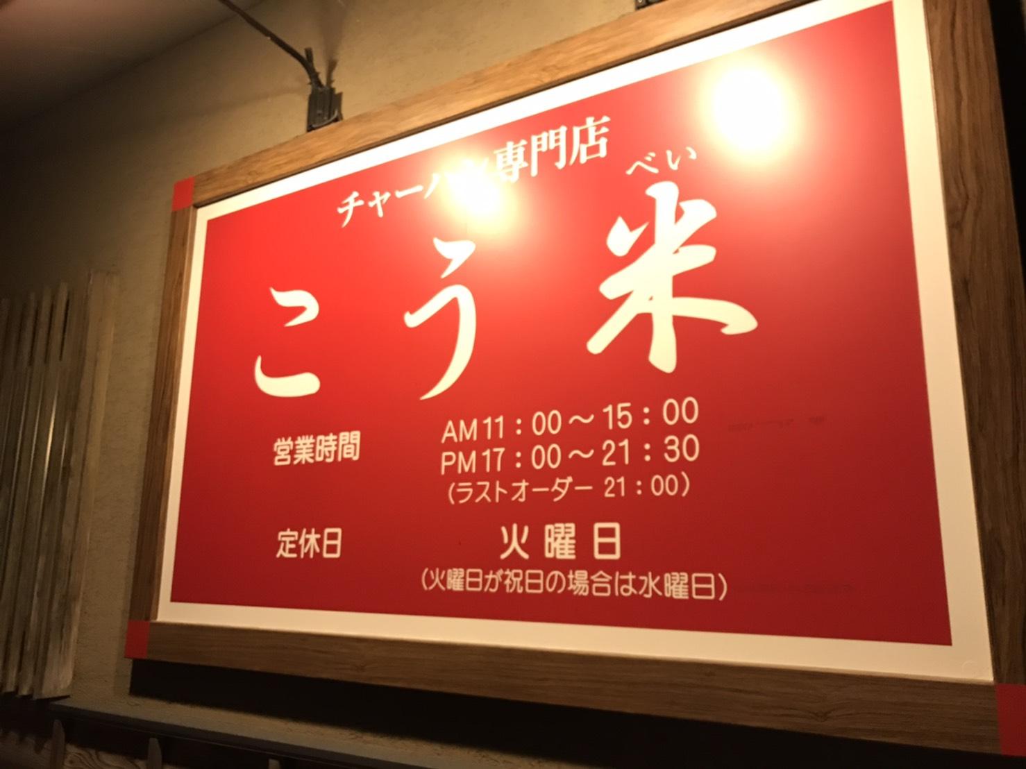 中古 熊谷 住宅 市